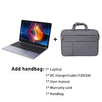 Inel N4020 n Bag