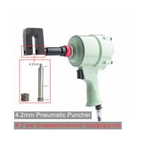 Air puncher 4.2mm