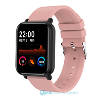 R7 silicone pink