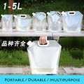 Transparent Folding Water Bag Evacuation Disaster Prevention Goods Water Tank Bag Portable Large Capacity Camp Cooking Supplies preview-1
