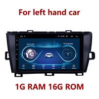 1G RAM LHD