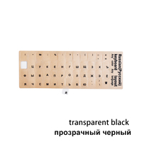 RU Trnsprnt black