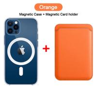 Orange 2 in 1