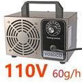 110V 60g with timer