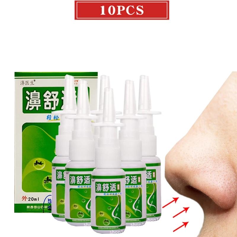 10PCS Chinese medicines Rhinitis Nose Spray Nasal Care Chronic Rhinitis Treatment Sinusitis Nasal Drops For Personal Care