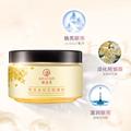 Unifon Osmanthus fragrans Eye Mask 30pairs (60pcs) anti-Dark Circle moisturizing hydrating anti-aging anti-wrinkle anti-pouch preview-4