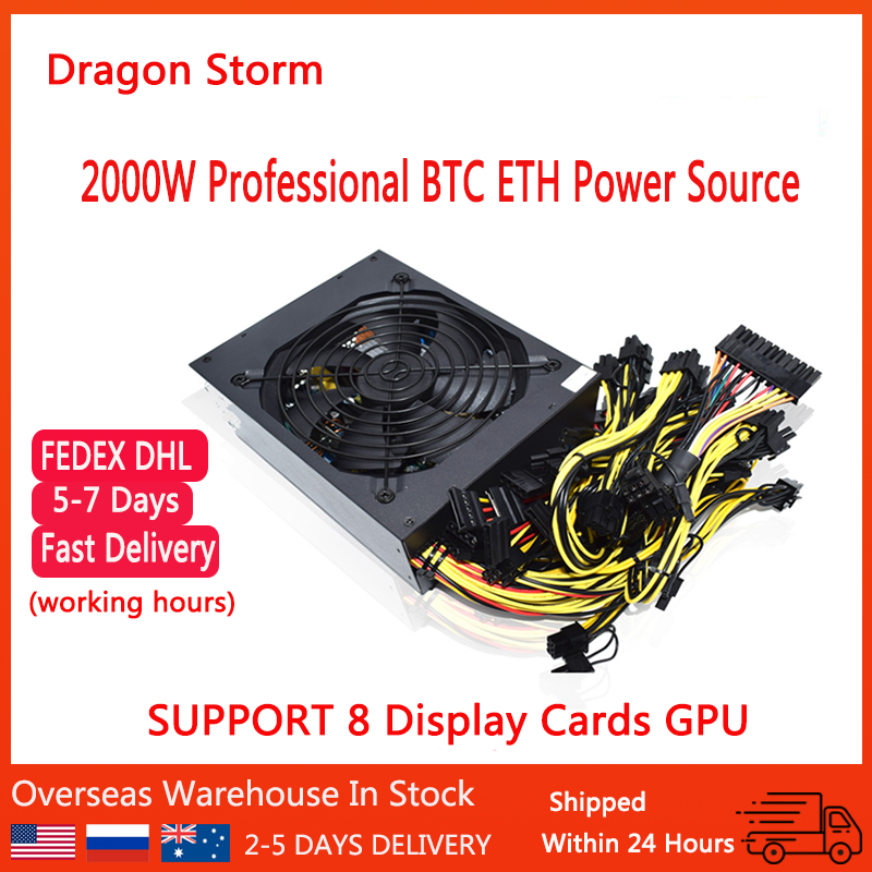 ATX 2000w Suitable for all kinds of mining Power Supply  8GPU ETH Rig Ethereum Miner PC psu temperature control Mute 180-260v