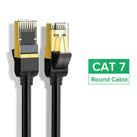 Cat7 Round Cable