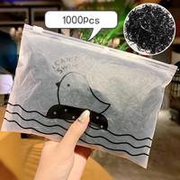 9--1000pcs