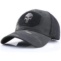 LY-CAP-02