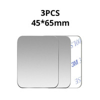 3PCS Silver 45x65mm