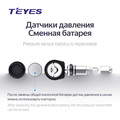 Teyes TPMS Car Auto Wireless Tire Pressure Monitoring System for car dvd player navigation preview-5