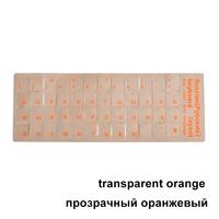 RU Trnsprnt orange