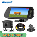 AHD 1080P Truck Reverse Reversing Camera & 7 Inch AHD RearView Monitor Backup Wired Kit for Truck Box RV and Heavy Duty Vehicles preview-1