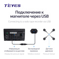 Teyes TPMS Car Auto Wireless Tire Pressure Monitoring System for car dvd player navigation preview-3