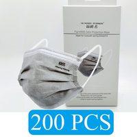 Gray 200 PCS