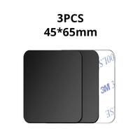 3PCS Black 45x65