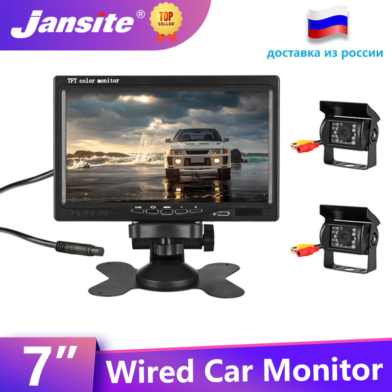 Jansite Universal 7-inch Wired Car monitor TFT Auto Rear View Monitor Parking Assistance Security System Backup Camera For Truck