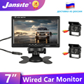 Jansite Universal 7-inch Wired Car monitor TFT Auto Rear View Monitor Parking Assistance Security System Backup Camera For Truck preview-1