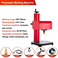 Pneumatic 250X150mm