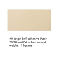 4*8INCH Self-Adhesive PU Leather Repair Patch  Paste Sofa Rectangular10*20CM Seat Bed Scrapbook Fabric Sticker Badge preview-4