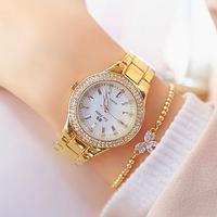 gold  1 bracelet