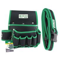 LA115602 and Belt
