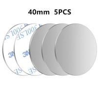 5PCS Silver 40x40mm