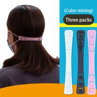 3pcs mixed colour