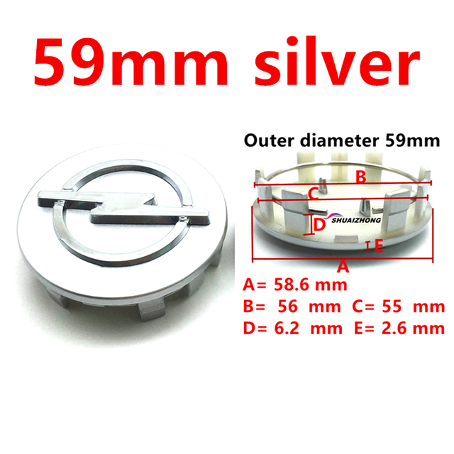4pcs 59mm Silver