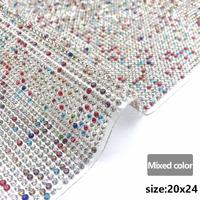mixed color 20x24cm