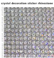 clear crysal 24x40cm