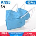 Blue 60PCS
