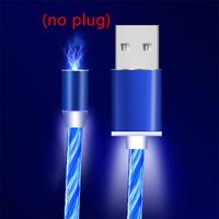 blue (no plug)