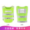 green traffic vest