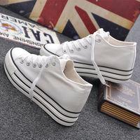 High 5cm White