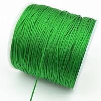 14 Green