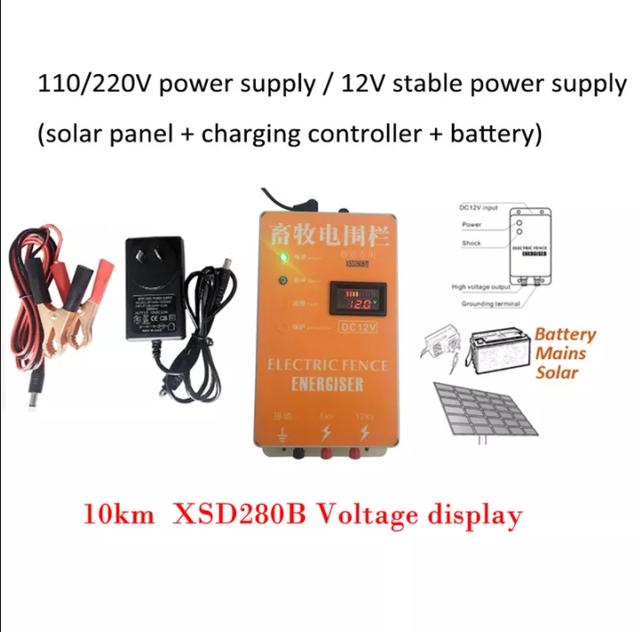 10km voltage display