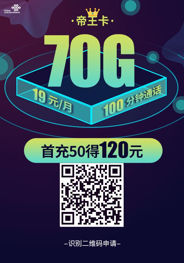 超牛卡&疯牛卡&帝王卡 明天(2019.9.30) 下午4点下线哟~
