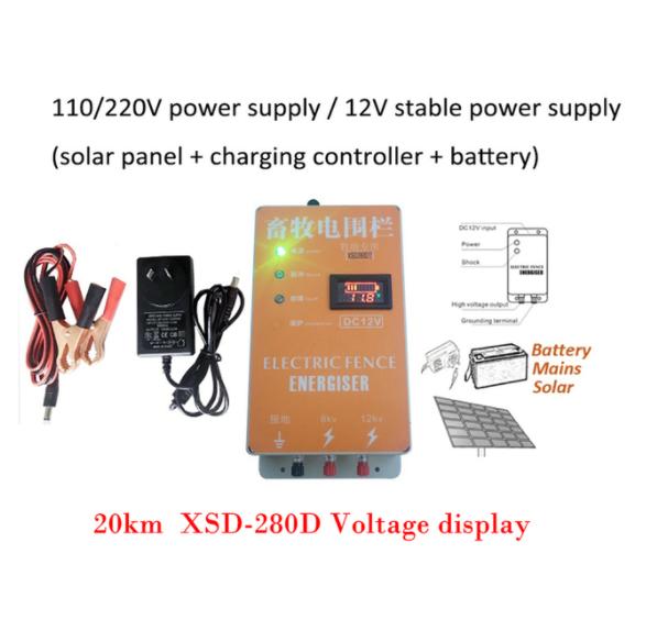 20km voltage display