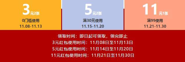 炸鸡小镇双11活动  免费领27元KFC红包!9.9元抢终身超级会员