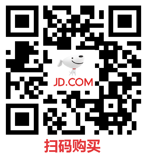 京东plus会员年卡+爱奇艺VIP年卡=118元!